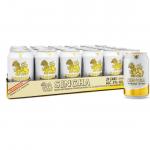 Singha Beer (2)
